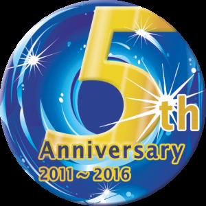 Anniversary 2011 - 2016 - 5 Jahre aqua EXPO Tage